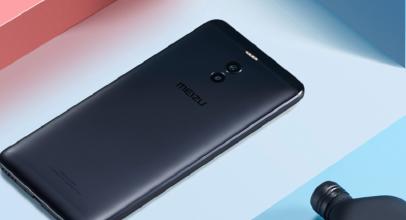 Meizu M6 Note: características oficiales, fecha de lanzamiento y precio