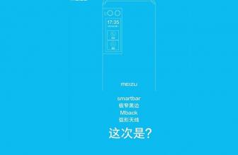 Meizu Pro 7 y Meizu Pro 7 Plus, últimas novedades a un mes de su presentación