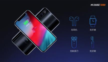 MiChargeTurbo, Xiaomi presenta su carga inalámbrica de 30W