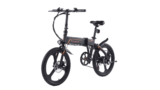 NIUBILITY B20, la bici ideal para acompañarte en trayectos urbanos