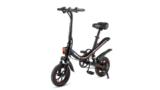 NiubilityB12, una bici eléctrica para disfrutar recorridos en la ciudad
