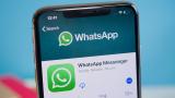 No más capturas de pantalla en WhatsAppcon la función de autenticación