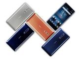 Nokia 8 ya se encuentra a la venta en España