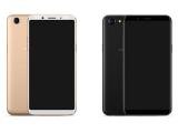 Se anuncian las nuevas phablets Oppo A75 y Oppo A75S