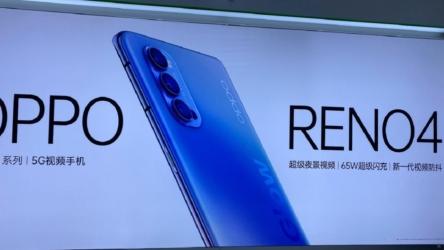Imágenes de Oppo Reno4 se filtran en las redes sociales chinas