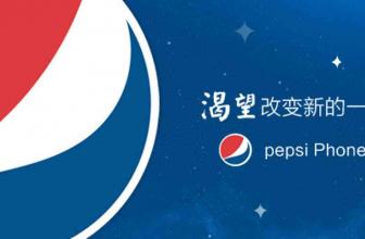 Pepsi lanzará un smartphone este mes en China
