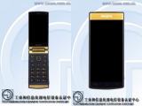 Philips V800, un smartphone retro de hoy en día