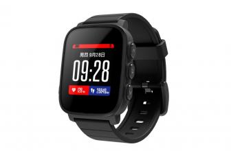 Prixton SWB31, un reloj inteligente a cambio de muy poco dinero