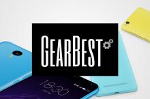 Promo Gearbest, aprovecha grandes descuentos en móviles