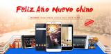 Promociones Bluboo, consigue dos smartphones al mejor precio