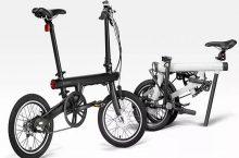 QICYCLE TDR01Z, una e-bike compacta muy cómoda de llevar
