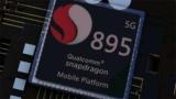 Qualcomm Snapdragon 895 ya tiene sus primeras filtraciones
