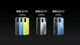 Presentación oficial de los teléfonos Realme Q3, Q3i y Q3 Pro
