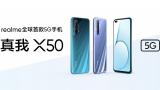 Realme X50, el primer Smartphone con 5G del fabricante chino
