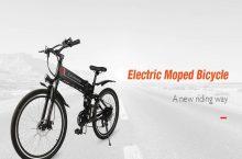 Samebike LO26, una bici eléctrica de montaña que merece la pena