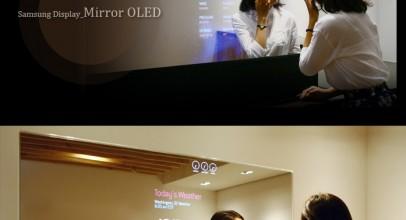 Samsung presenta nuevas pantallas, transparentes y de espejo