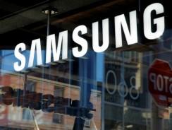 Samsung presenta una pantalla flexible de 9,1 pulgadas