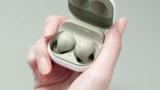 Samsung Galaxy Buds 2, así son los nuevos auriculares inalámbricos