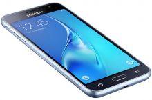 Samsung Galaxy J3, ¿por qué gastar más por menos?