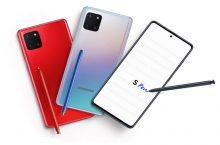 Primeras fotos reales del Samsung Galaxy Note 10 Lite