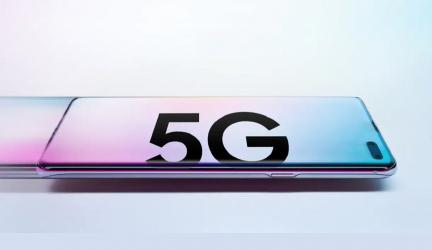 Fecha para el lanzamiento del primer smartphone 5G de Samsung