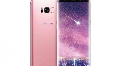 Samsung Galaxy S8 Plus rosa, ¿dónde lo podemos comprar?