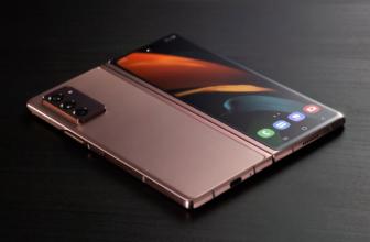 El Samsung Galaxy Z Fold 2 ya está disponible y este es su precio