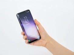 Hackea un móvil de Samsung y llévate hasta 200.000 euros de recompensa.