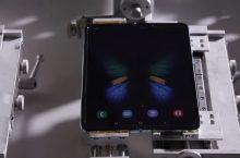 Samsung muestra al GalaxyFolden acción en un nuevo vídeo