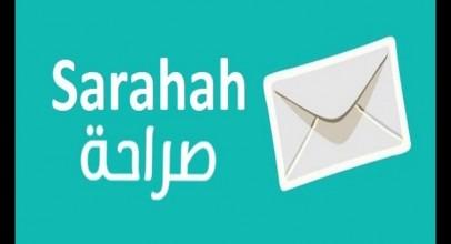 Sarahah, una aplicación de mensajería anónima