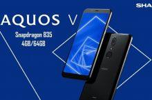 Sharp Aquos V se estrena oficialmente con SoC Snapdragon 835