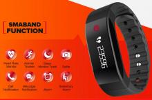 SMA-BAND, pulsera clásica con sensor de ritmo cardíaco