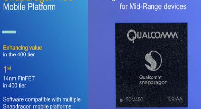 Snapdragon 450, características oficiales y disponibilidad