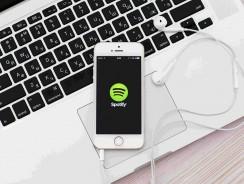 """Spotify te """"obligará"""" a ser Premium: esto le ocurrirá a las cuentas gratuitas"""