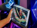 The Looking Glass: El proyecto innovador de la semana #87