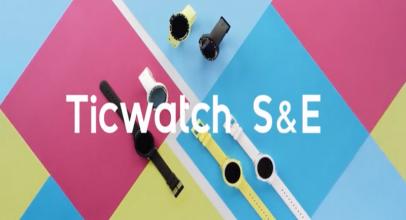 Ticwatch S : El proyecto innovador de la semana #42