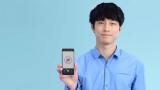 Tonee20, un smartphone que previene las fotos de desnudos