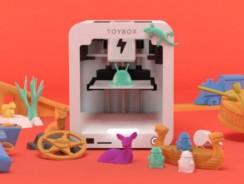 ToyBox, impresora 3D para juguetes