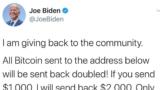 PlugWalkJoe, autor del hackeo a celebridades en Twitter es arrestado
