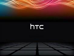 Venta de HTC a Google, a punto de cerrarse