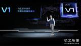Vivo presenta alImagingChip V1, un ISP de diseño propio