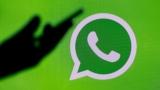 WhatsApp prepara mejoras para los mensajes temporales