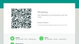 Videollamadas de WhatsApp en PC disponibles en versión beta