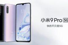 Xiaomi Mi 9 5G Pro, la nueva versión con Snapdragon 855+