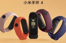 Xiaomi Mi Band 4, ya es oficial la esperada bandacon pantalla a full color