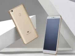 Xiaomi Mi Max 2, todas sus características oficiales y su precio