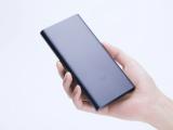 Xiaomi Mi Powerbank 2S, una batería portátil segura y potente