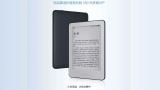 Xiaomi Mi Reader, el nuevo lector de libros electrónicos del gigante chino
