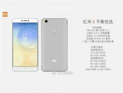 Xiaomi Redmi 5, filtradas sus características y precio