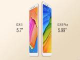 La mejor oferta para el Xiaomi Redmi 5 y Xiaomi Redmi 5 Plus